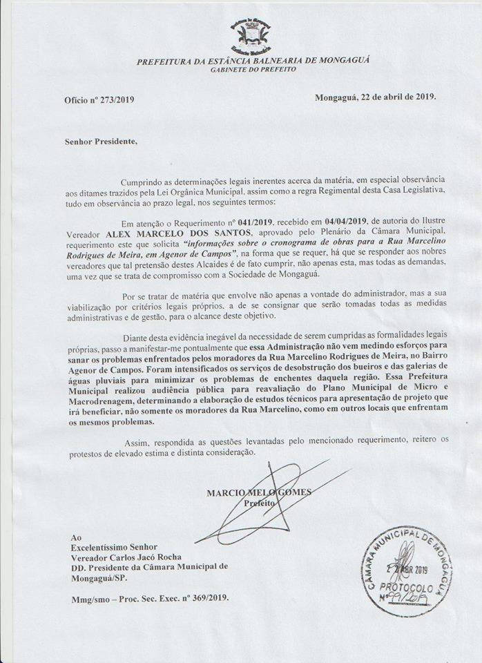 marelino_rodrigues